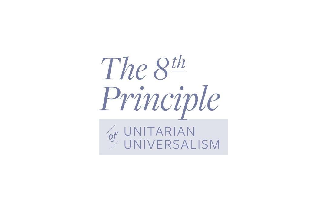 The 8th Principle